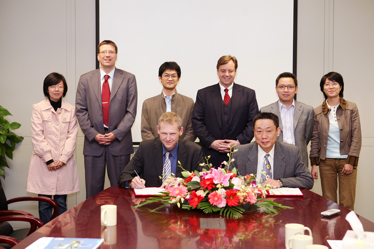 Declaration of intent at the Tsinghua University